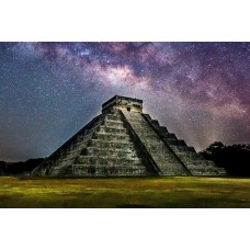 Остатки древних цивилизаций