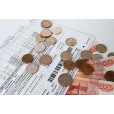 Что скрывает квитанция на оплату ЖКХ?