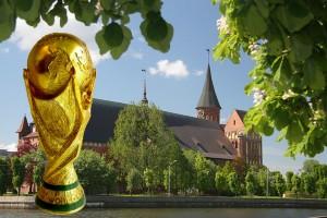 Кубок чемпионата мира по футболу теперь в России