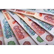 Загадки купюр от 10 до 5000 рублей. Явные и скрытые символы