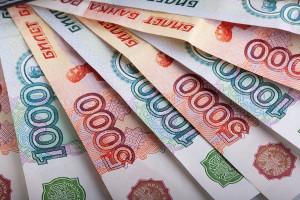 Загадки купюр от 10 до 5000 рублей