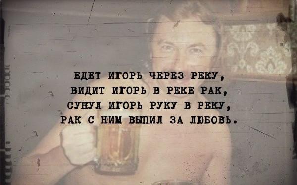 Выпьем за любовь стихи прикольные